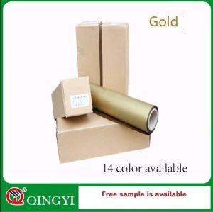 Qingyi Custom DIY 22 Colors A4 PU Heat Transfer Film Sheets for Garment pictures & photos