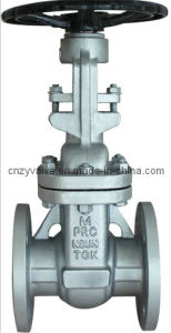JIS 10k/20k Wcb Flanged Gate Valve (Z41H-20K) pictures & photos