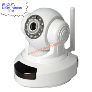 Wireless IP Camera (Pan/Tilt, IR Cut, Support iPhone )