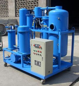 Hydraulic Oil Filtration and Lubricating Oil Purification Equipment (ZJD-50)