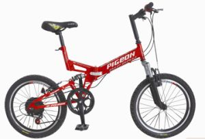 Real Factory Full Suspension Foldable Bicycle (FP-FDB-D008) pictures & photos