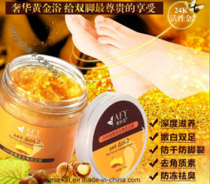 Afy 24k Gold Foot Serub Massage Cream 200g Remove Dead Skin Cell Foot Cream Whitening Foot Mask pictures & photos