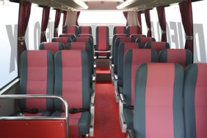 Tourist Passenger Minibus Price of New Bus Slk6750AC pictures & photos