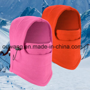 New Fashion Winter Thermal Fleece Custom Print Balaclava for Sale pictures & photos