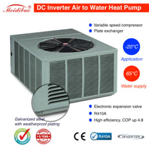 7kw DC Inverter Air to Water Heat Pump (Variable Speed) pictures & photos