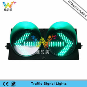300mm Green Arrow Light Two Units LED Traffic Signal Light pictures & photos