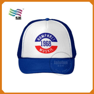 Factory Price Full Colors Custom Embroidered Logo Caps and Hats pictures & photos
