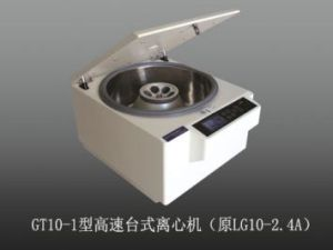 Medical Clinical Laboratory High Speed Blood Centrifuge pictures & photos