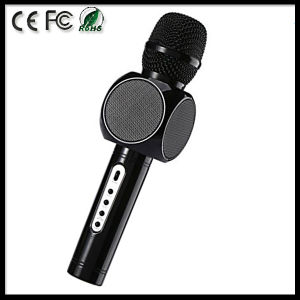 Phone Speaker Condenser Fashion Home Mini Karaoke Player KTV Singing pictures & photos