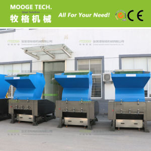 Strong small capacity plastic crusher pictures & photos