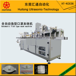 Automatic Ultrasonic Fish Type Mask Making Machine pictures & photos