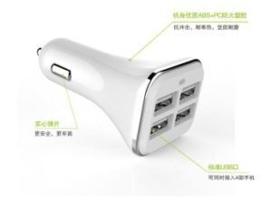 5.2/6.8A Quad USB Car Charger pictures & photos