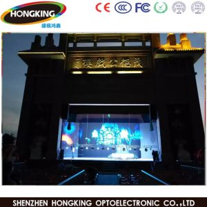 High Brightness P8 Outdoor Full Color LED Display Sign pictures & photos