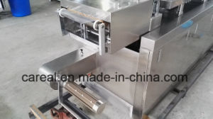 Dpp-260e Automatic Capsule Blister Packing Machine pictures & photos
