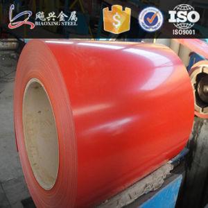 Excellent Price PPGI Prepainted Galvanized Steel Coils pictures & photos