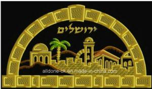 Velvet Bag for Jewish Judaica Judaism Tallit Prayer Shawl Tefillin pictures & photos