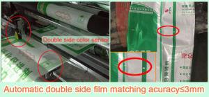 PP Woven BOPP Film Lamination Machine India pictures & photos