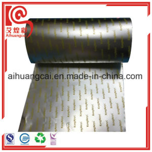 Plastic Film Aluminum Foil Roll pictures & photos