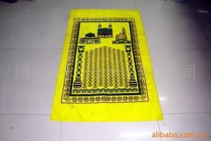 Non Woven Mat Prayer Rug pictures & photos