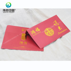 Hot-Stamping Printing Invitation / Greeting Cards pictures & photos