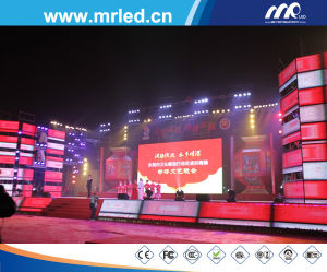 P7.62mm Flexible LED Display for Stage Rental with Soft and Transparent pictures & photos
