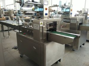 Pillow Type Packaging Machine for Bread pictures & photos