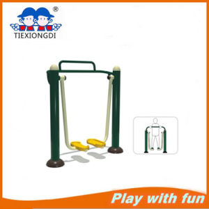 China Outdoor Fitness Equipment (Air Walker) pictures & photos