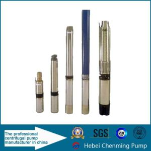 Qj Small Cheap Deep Suction Agricultural Well Water Pump pictures & photos