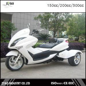 Quad Bike Prices Cheap 3 Wheels ATV Trike pictures & photos