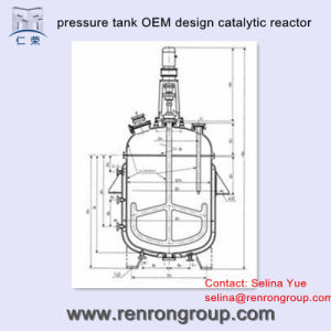 30 Years Manufacturing with Pressure Tank OEM Catalytic Reactor R-03