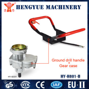 Hot Sale Ground Drill Handle and Gear Case with High Quality pictures & photos