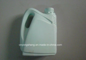 Good Quality Oil Bottles Plastic Blowing Mould pictures & photos