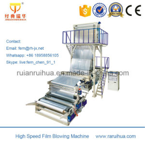 High Efficiency HDPE/LDPE Blowing Film Machine pictures & photos