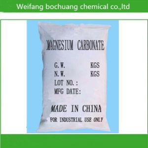 High Quality Manufacture USP Magnesium Carbonate