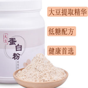 5kg Nutrition Powder Sport Supplement Whey Protein Isolate 99% pictures & photos
