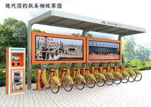 Public Bike-Vibrant Orange Modern Style Parking Shed