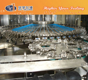 Bottled Juice Beverage Filler From Hy-Filling pictures & photos