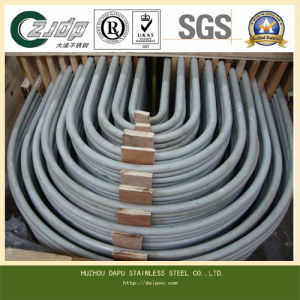 Stainless Steel U Tube (304/316/405/904) pictures & photos
