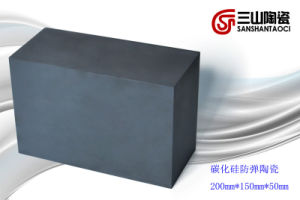 Sintered Silicon Carbide (SiC) Brick Bulletproof Ceramic (SSTC0056) pictures & photos
