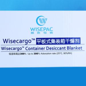 1.5kg Container Blanket Desiccant Strip Desiccant pictures & photos