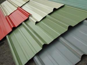 0.6-1.5mm Aluminium Roofing Coil, High Quality Prepainted Aluminium Coil pictures & photos