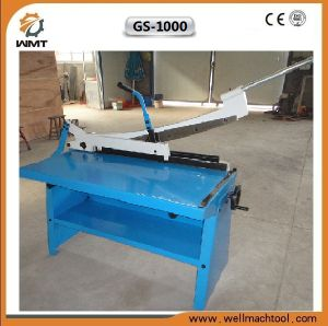 GS-1250 Guillotine Shear Machinery with CE Standard pictures & photos