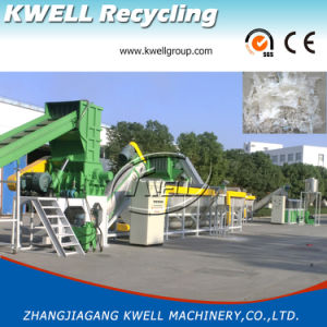 Agricultural Film Crushing Washing Machine/Plastic Recycling Machine pictures & photos