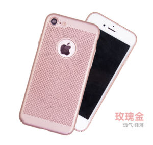 Wholesale Price PC Pinhole Ventilation and Anti Fall Phone Case for iPhone 7 pictures & photos