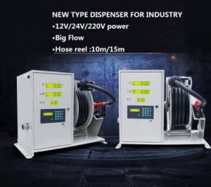 12V/24V/220V Fuel Dispenser with Nozzle Hose Reel 15m/10m pictures & photos