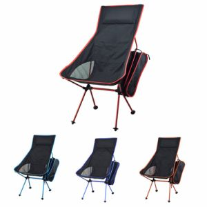 Ultra Lightweight Folding Lounger Chair with Carry Bag pictures & photos