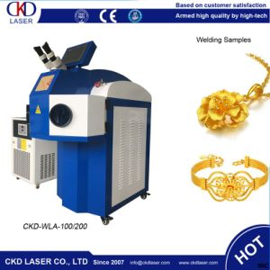 2016 New Product Laser Jewelry Repairing Machine pictures & photos