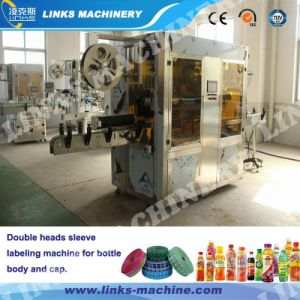 PVC Round Bottle Label Shrinking Machine pictures & photos