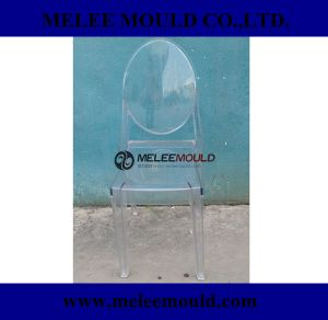 Competitive Plastic Mould China Supplier pictures & photos