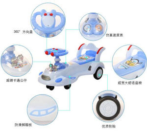 New Style Swing Car for Kids Ride on Toy pictures & photos